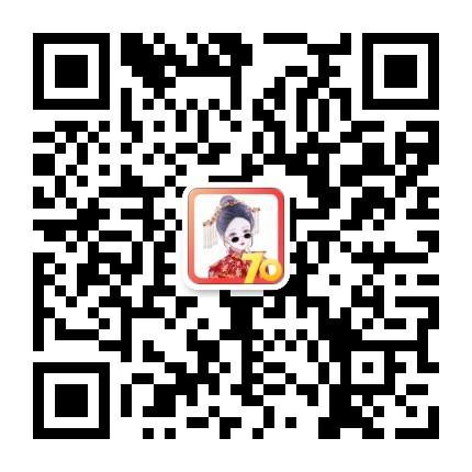 微信图片_20190929124735