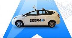 英伟达已完成对高清地图创企DeepMap的收购