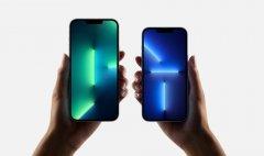 iPhone 13 Pro Max获得最佳智能手机显示奖